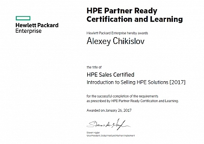 HPE Sales Certified 2017