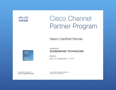 Cisco Channel Partner Program Select 2018